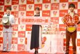 サッポロ一番「おうちで偏愛フェス」キャンペーン開始式に出席した(左から)玉森裕太、竹内結子、藤ヶ谷太輔 (C)ORICON NewS inc.
