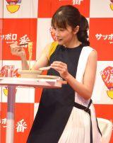 サッポロ一番「おうちで偏愛フェス」キャンペーン開始式に出席した竹内結子 (C)ORICON NewS inc.