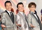 コーラスグループっぽいポーズをする(左から)遠藤憲一、加藤浩次、山寺宏一 (C)ORICON NewS inc.