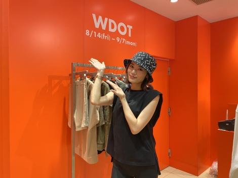 サムネイル 自身がディレクションするブランド「WDOT」初ポップアップショップを開催した島袋聖南