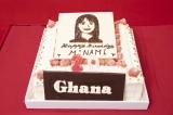 8月29日に20歳の誕生日を迎えた浜辺美波にサプライズでプレゼントされたバースデーケーキ
