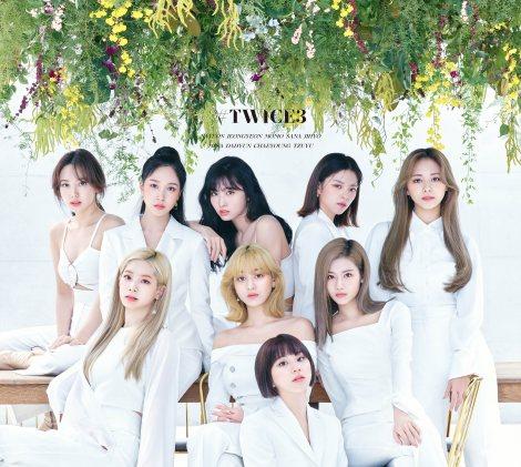 TWICE 3rdベストアルバム『#TWICE3』初回限定盤A(9月16日発売)