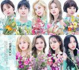 TWICE 3rdベストアルバム『#TWICE3』初回限定盤B(9月16日発売)
