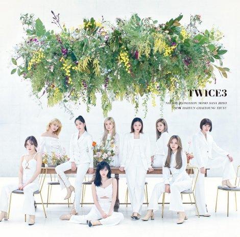 TWICE 3rdベストアルバム『#TWICE3』通常盤(9月16日発売)