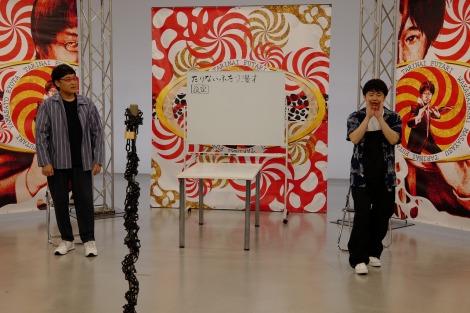 『たりないふたり2020〜春夏秋冬〜夏』放送決定(C)日本テレビ
