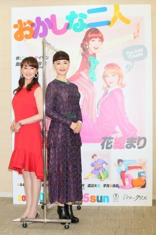 舞台『おかしな二人』の製作発表会見に出席した(左から)花總まり、大地真央