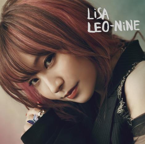 LiSAオリジナルフルアルバム『LEO-NiNE』通常盤