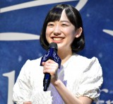 映画『星の子』完成報告イベントに登壇した芦田愛菜 (C)ORICON NewS inc.