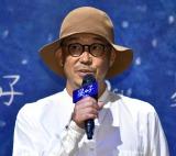 映画『星の子』完成報告イベントに登壇した大森立嗣監督 (C)ORICON NewS inc.