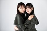 """絆の深さを感じさせた""""ゆっかねん""""コンビ  Photo by 田中達晃/Pash(C)ORICON NewS inc."""