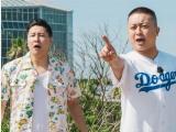 ドラマ24『浦安鉄筋家族』11発目に登場するチョコレートプラネット (C)「浦安鉄筋家族」製作委員会