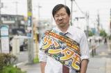 ドラマ24『浦安鉄筋家族』11発目の場面写真 (C)「浦安鉄筋家族」製作委員会