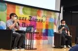 『宣伝会議アドタイ・デイズ』内のセミナーに登場した(左から)冨山雄一氏、宮嵜守史氏 (C)ORICON NewS inc.