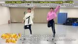 清野&橋本、ダンス練習動画公開