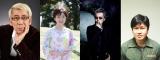 『高橋みなみの「これから、何する?」』に出演する吉田照美、生稲晃子、石井竜也、三ツ矢雄二が出演(C)TOKYO FM
