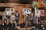 """V6、嵐と""""25周年年表""""振り返る"""