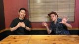 宮迫博之YouTube公式チャンネル『宮迫ですッ!』に井戸田潤が登場