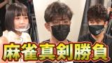 映像配信サービス「GYAO!」の番組『木村さ〜〜ん!』第110回の模様(C)Johnny&Associates