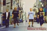 6月2日に地元・八王子でライブ活動休止前最後のイベントを行うマキシマム ザ ホルモン