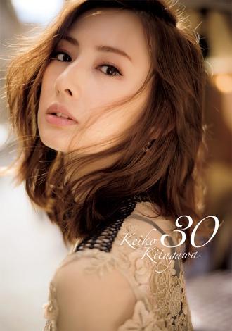 3年ぶりの写真集『30』を発売する北川景子(通常版カバー)