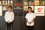 Netflix、日本上陸5周年