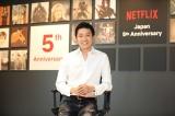 プレゼンテーションを担当した坂本和隆氏(Netflix コンテンツ・アクイジション部門 ディレクター)