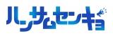 テレビ神奈川で10月7日スタート、ドラマ『ハンサムセンキョ』タイトルロゴ (C)ハンサムセンキョ管理委員会