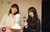 早見沙織が『水樹奈々のMの世界』にゲスト出演(C)TOKYO FM