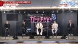 DOBERMAN INFINITY「ガッチだぜ!!」MV公開記念オンライントークセッション