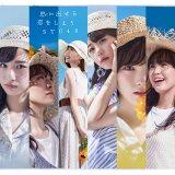 STU48「思い出せる恋をしよう」(キングレコード/9月2日発売)  (C)STU/KING RECORDS
