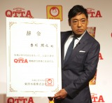 『MARUCHAN QTTA商品リニューアル&新CM記者発表会』に出席した香川照之 (C)ORICON NewS inc.