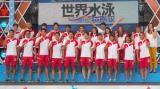 「世界水泳ロシア・カザン2015」競泳日本代表選手壮行会の模様 (C)ORICON NewS inc.