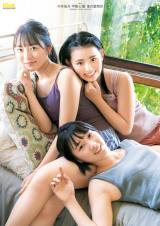 "STU""広島出身三姉妹""美肌で魅了"