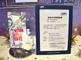森永乳業の粉ミルク商品が『宇宙日本食』に (C)ORICON NewS inc.