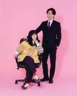 火曜ドラマ『この恋あたためますか』に主演する森七菜と相手役を演じる中村倫也 (C)TBS
