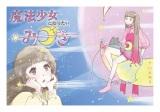 『魔法少女 山本美月』コミックイラスト(C)2020 INCENT Co., Ltd ., TAC PUBLISHING Group