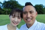 結婚を発表した(左から)おのののか、塩浦慎理選手