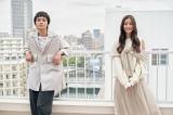『sweet』10月号より(左から)北村匠海、新木優子