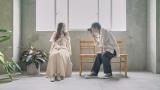 『sweet』10月号より新木優子を撮影する北村匠海