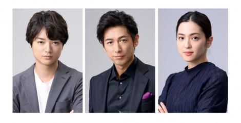 日曜劇場『危険なビーナス』への出演が決定した(左から)染谷将太、ディーン・フジオカ、中村アン (C)TBS