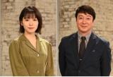 バラエティー番組『両親ラブストーリー〜オヤコイ』第2弾が放送(C)ytv