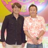 テレビ朝日の月曜深夜、さまぁ〜ずの新番組『さまぁ〜ず論』がスタート (C)ORICON NewS inc.