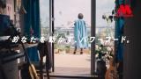 モスバーガー新CM『がんばるあの人篇』に出演する山本彩