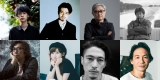 TOKYO FM『TOKYO SPEAKEASY』14日からの出演者が決定