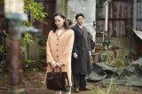 映画『スパイの妻』主演の蒼井優と高橋一生(C)2020 NHK, NEP, Incline, C&I