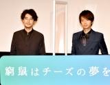 恋人役・成田凌(左)への冷たい対応を暴露された大倉忠義 (C)ORICON NewS inc.