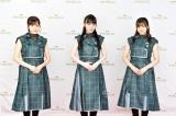 欅坂46、感謝のパフォーマンス