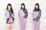 『THE MUSIC DAY』に出演した乃木坂46の(左から)高山一実、遠藤さくら、久保史緒里(C)日本テレビ