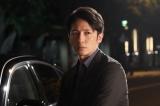 『竜の道 二つの顔の復讐者』最終回に出演する玉木宏(C)カンテレ