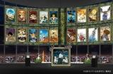 『約束のネバーランド展』エントランスのイメージ画像(C)白井カイウ・出水ぽすか/集英社